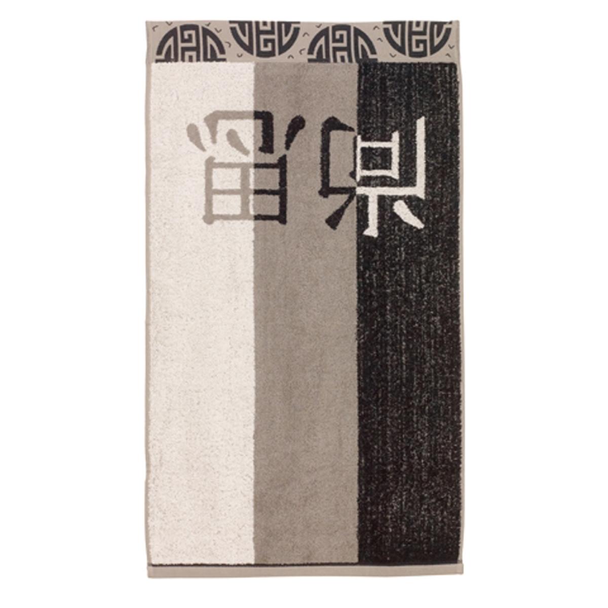 Stickers Salle De Bain Zen ~ Ensemble Salle De Bain Chinois Linge De Qualit Tradition Des Vosges